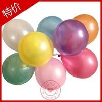 Wedding supplies wedding arch pearl circle balloon birthday decoration 1.2