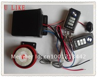 car alarm system /One way / Waterproof /ANTI-THEFT/ Engine start /Color Remote CF-MC04 / Free shipping