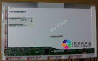 Wholesale---Grade A+ B156RW01 V.0 for ASUS X50 X52 X53 N53 N55