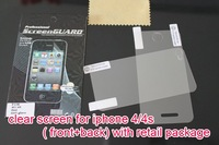 200x Clear Front+ 200x Back Screen Cover Shield Protector FULL BODY for iPhone 4 S 4S with retail package