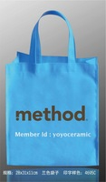 Free shipping Customized Logo Printing non-woven bag  28*31*11cm