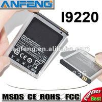 EB615268VU battery I9220 for samsung galaxy note free shipping 20pcs/lot