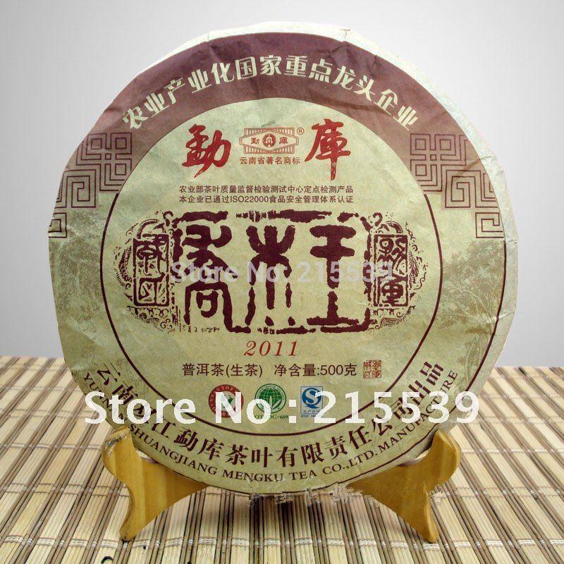 GRANDNESS Organic Arbor King 2011yr 500g Premium Yunnan Mengku Puerh Cake Raw Uncooked Sheng Tea