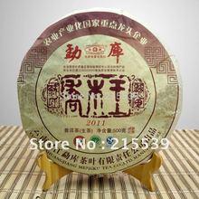 [GRANDNESS] Organic Arbor King * 2011yr 500g Premium Yunnan Mengku Puerh Cake Raw/Uncooked/Sheng, Tea Slimming