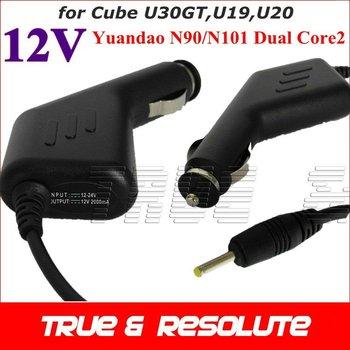 Free Shipping 12V car charger for tablet pc Cube U30GT U19GT U20GT Yuandao N101 2 Yuandao N90 2