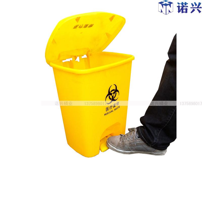 Plastic Trash Bags Foot Bucket Plastic Trash