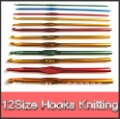6 Inch Aluminum 12 Size Knit Knitting Crochet Hooks Needles Weave Craft Tool