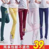 wholesale Jeans female elastic pencil pants skinny pants trousers casual women's plus size mm trousers