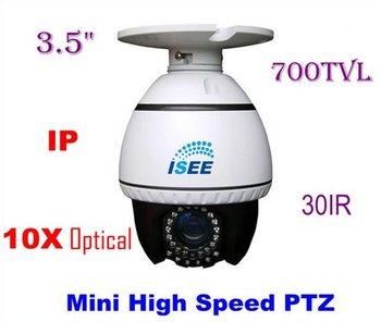 CCTV 3.5 inch Mini High Speed Dome PTZ IP Camera EFFIO Sony CCD 700TVL 30IR 10X OSD Home Security free shipping