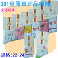 361 female socks big boy 2012 sports accessories adult