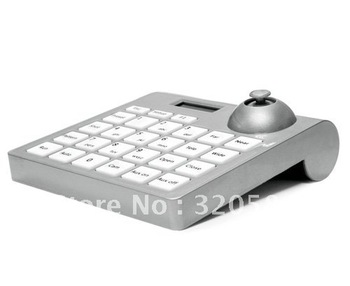 New design control keyboard,Joystick controller  PTZ controller can be sued in Car