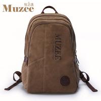 Backpack male backpack female travel bag student school bag backpack canvas bag