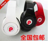 free shipping DJ headset earphones bass earphones computer earphones mobile phone headphones headsets with mic for DJ music