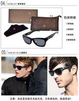 Awesome!  SUNGLASSES ChinoDUCATI JUPITER  Fashion GLASSES TOP 4 COLOR CANMIXED Sunglasses POLARIZATION  SOG116039015438