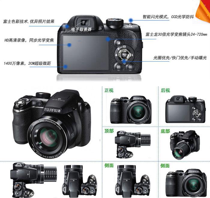 fujifilm fuji finepix s4530 fujifilm launches finepix finepix sl300