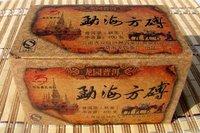 90pcs / 400g Puer,Famous Ripe Pu'er tea,Senior, Free Shipping