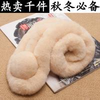 2012 100% real fur  muffler scarf fashion rex rabbit hair fur scarf collar autumn and winter 121110-3
