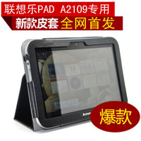9 lenovo pad tablet case a2109 holsteins mount protective case a2109 holsteins
