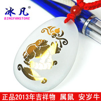 White crystal cattle zodiac pendant 2013 mascot male female