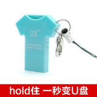 Tf card reader ssk scrs052 t-shirt clothes tf microsd mobile phone pendant