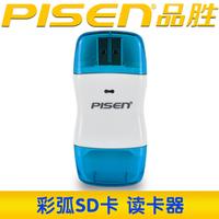 PISEN sd card reader usb2.0 high speed card reader sdhc card reader sd mini