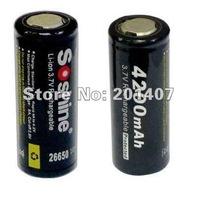 2pcs /lots safe green high capacity 4200mAh 26650 Li-ion Battey