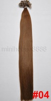 "100s 20"",22"",24"" Remy All-in-one Length Nail Tip Human Hair Extensions   #04, 1g per strand"