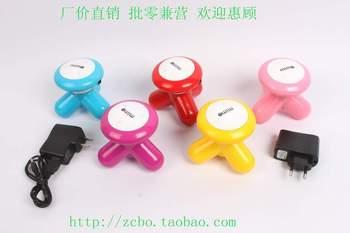 DHL shipping Mini electric vibration massage device b03usb head massage device mushroom massage device