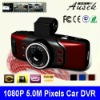 AK-X8 car camera DVR 1.5'' LCD 1080P Car Spycam GPS/G-Sensor/4X digital zoom car black box  Free shipping
