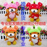 Small plush doll fruit bear lovers doll