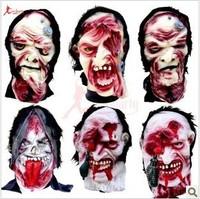 Halloween supplies terrorist demon vampire mask emulsion ghost chin neck mask Sprite
