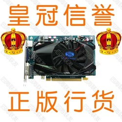 Universal lianfa hd 6670 platinum 1g ddr5 128 graphics card(China (Mainland))