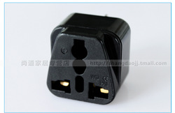 plug transformer Travel universal adaptor with surge protector free shipping plug adapter best design(China (Mainland))