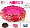 Free shipping!pumpkin Autumn and winter  dog bed dog mat  cat litter pet nest cat house pet supplies polka dot