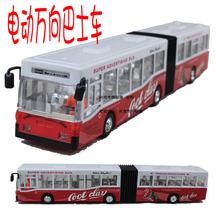 cheap bus toy