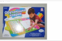 Free Shipping russian educational baby crawl pad painting, animal sounds, each letter has a corresponding word