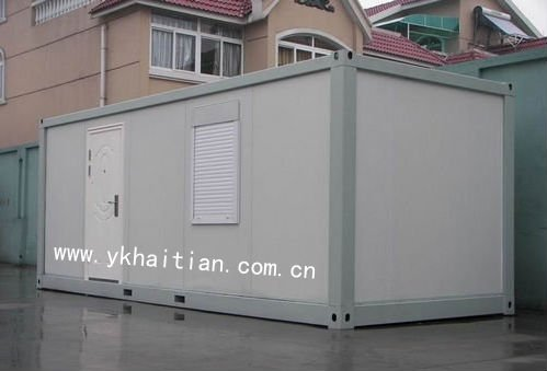 Moving cheap shipping container house(China (Mainland))
