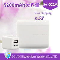 5200mAh  SCUD Dual USB Chargers for iPhone,iPad,Blackberry,Sumsung and more  Free shipping!!