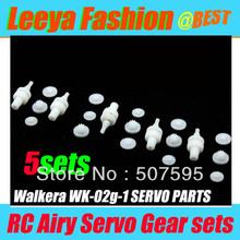 wholesale gear servo