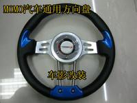 Momo automobile race steering wheel PU steering wheel modified steering wheel 13
