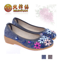 Free Shipping - Beijing cotton-made shoes national trend exquisite handmade Breath-free comfort embroidered old lady mother shoe