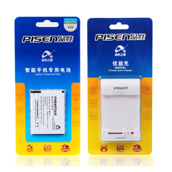 PISEN lenovo a60 electroplax a60 bl171 mobile phone battery l you can(China (Mainland))