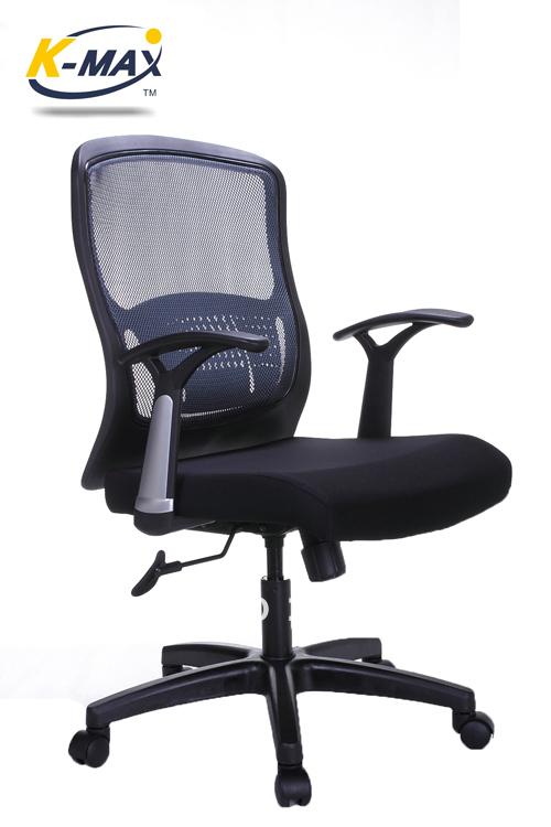 Modern office mesh chair rotary chair office furniture mesh chairs