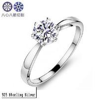 Free Shipping 925 Sterling Silver Rings 925 Silver  Rings Wholesale Fashion Jewelry A0502