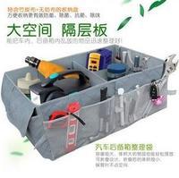 New 2014 multifunctional Bamboo charcoal folding car trunk sorting bags car storage bag Organizer box 1pcs/lot