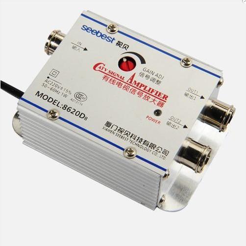 Free shipping, SB-8620D8,2 ways catv signal amplifer, Sat Cable TV Signal Amplifier Splitter Booster CATV 2 Output 20DB(China (Mainland))