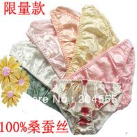 Free shipping! XXL plus size mulberry silk female panties female pure silk trigonometric panties