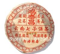 2001 Year Old Puerh Tea,357g Puer, Ripe Pu'er,Tea,Free Shipping