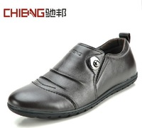 FREE SHIPPING Leather fabric, leather shoes, Chibang 390528