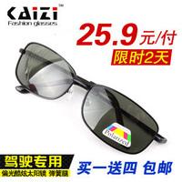 Sun glasses polarized sunglasses sports mirror driver sunglasses